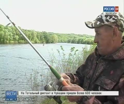 Рыбалка в чебоксарах