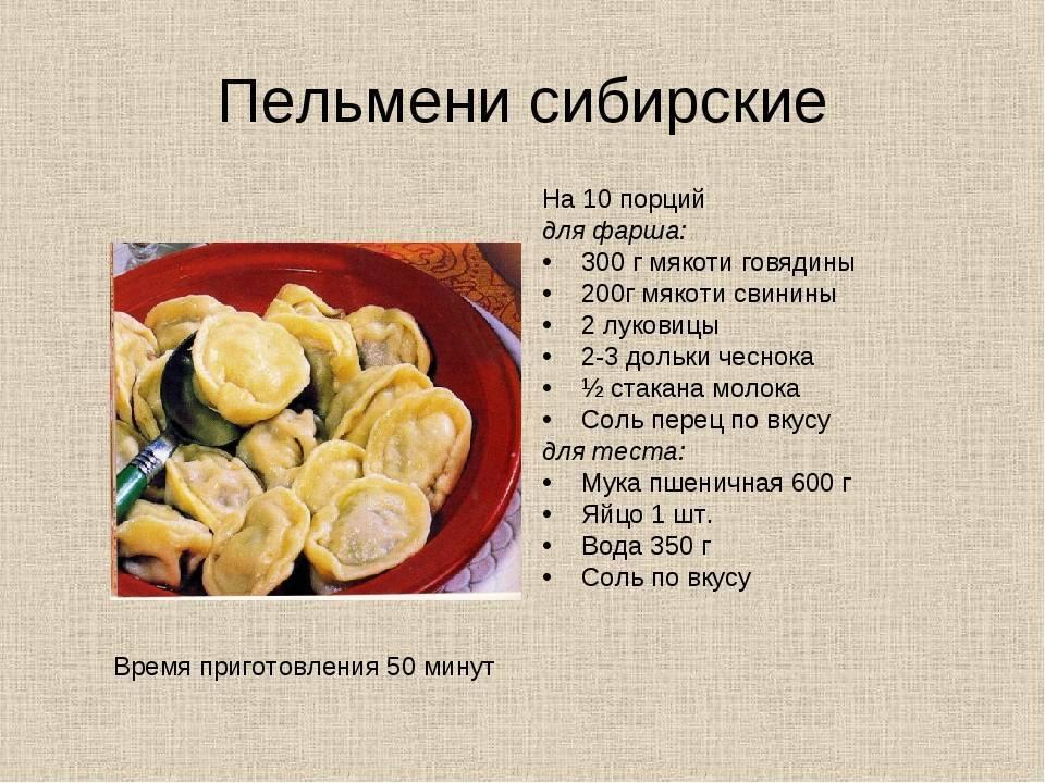 Как вкусно и просто приготовить щуку - лучшие рецепты