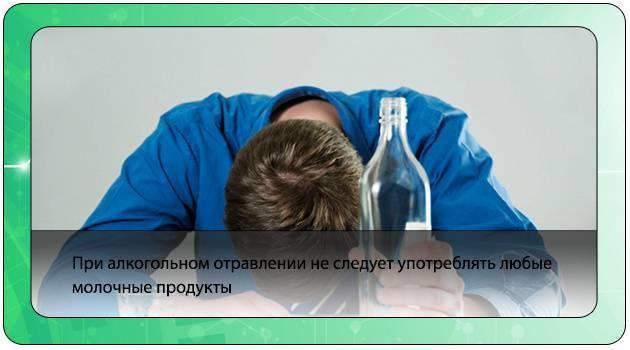 Сильное алкогольное отравление — что делать в домашних условиях, первая помощь