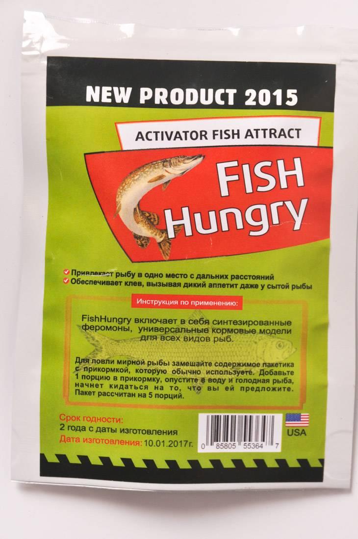 Аттрактант для рыбалки: что это, лучшие аттрактанты для хищной и мирной рыбы и аттрактант своими руками