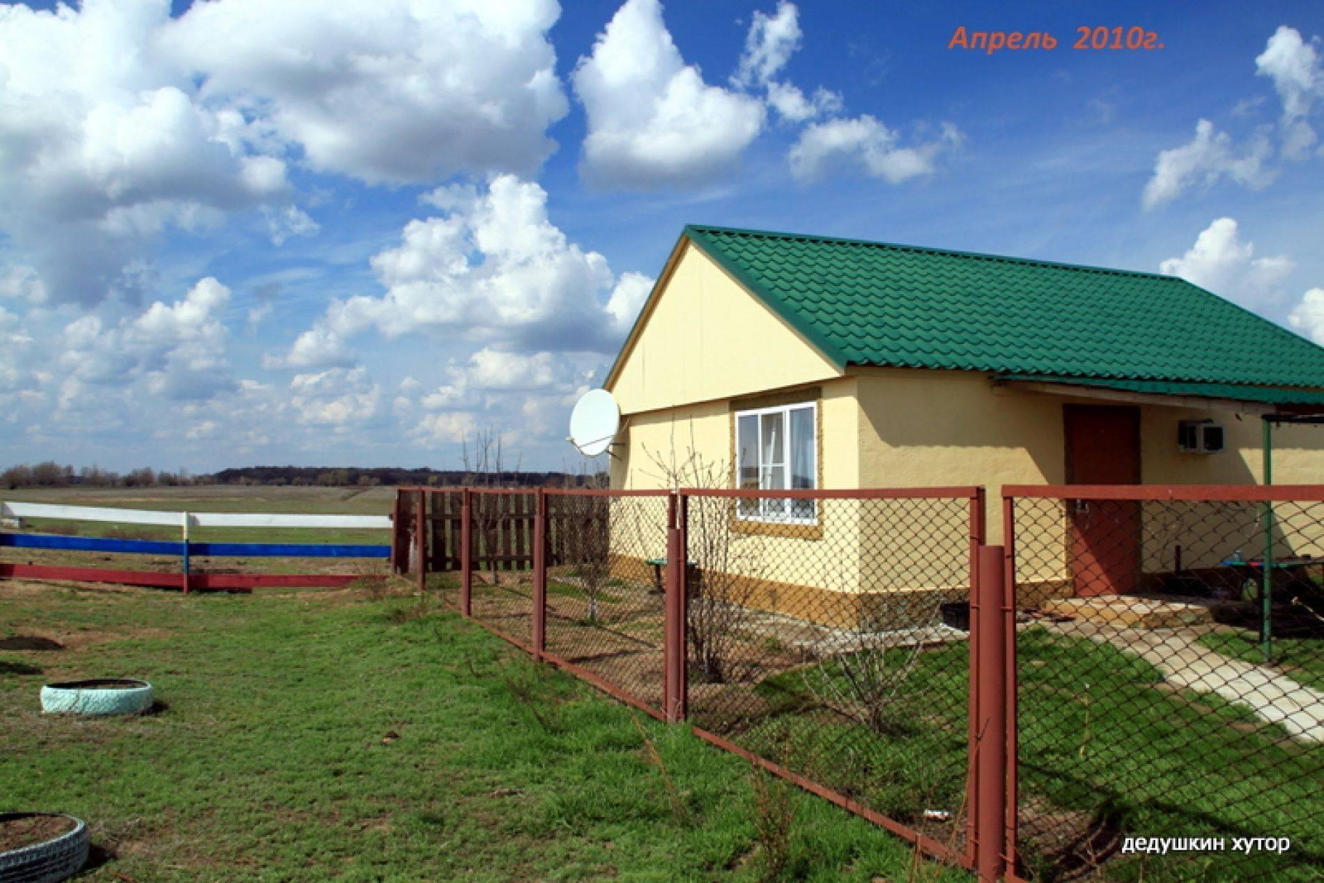 База дедушкин хутор в астраханской области: описание, услуги и отзывы
