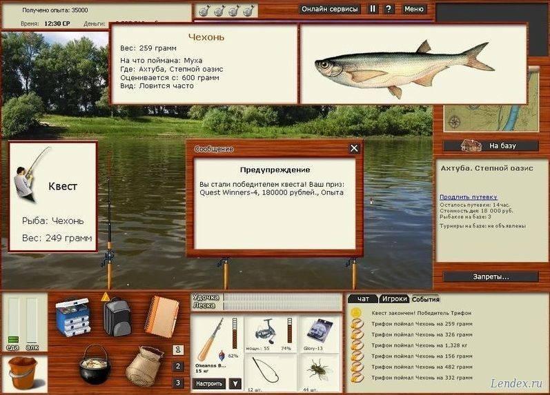 Рыбалка на ахтубе весной: подбираем удилище для троллинга - рыбалка на ахтубе с комфортом - база трёхречье