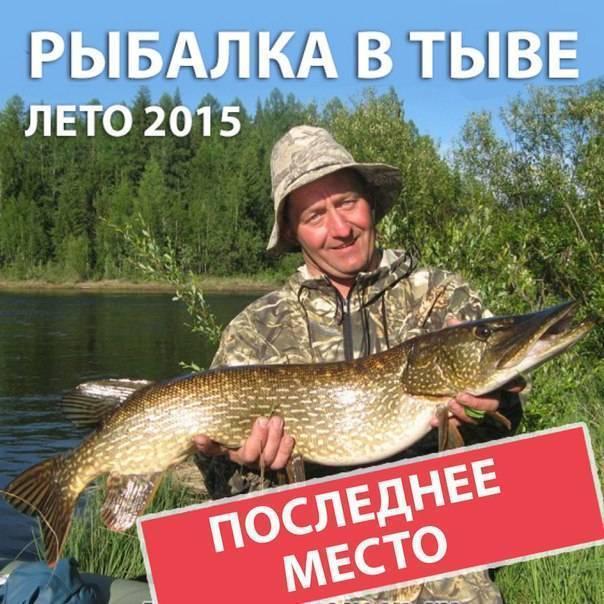 Рыболовно-охотничьи туры в туве (тыве) - хамсаринский водопад extremetuva.ru