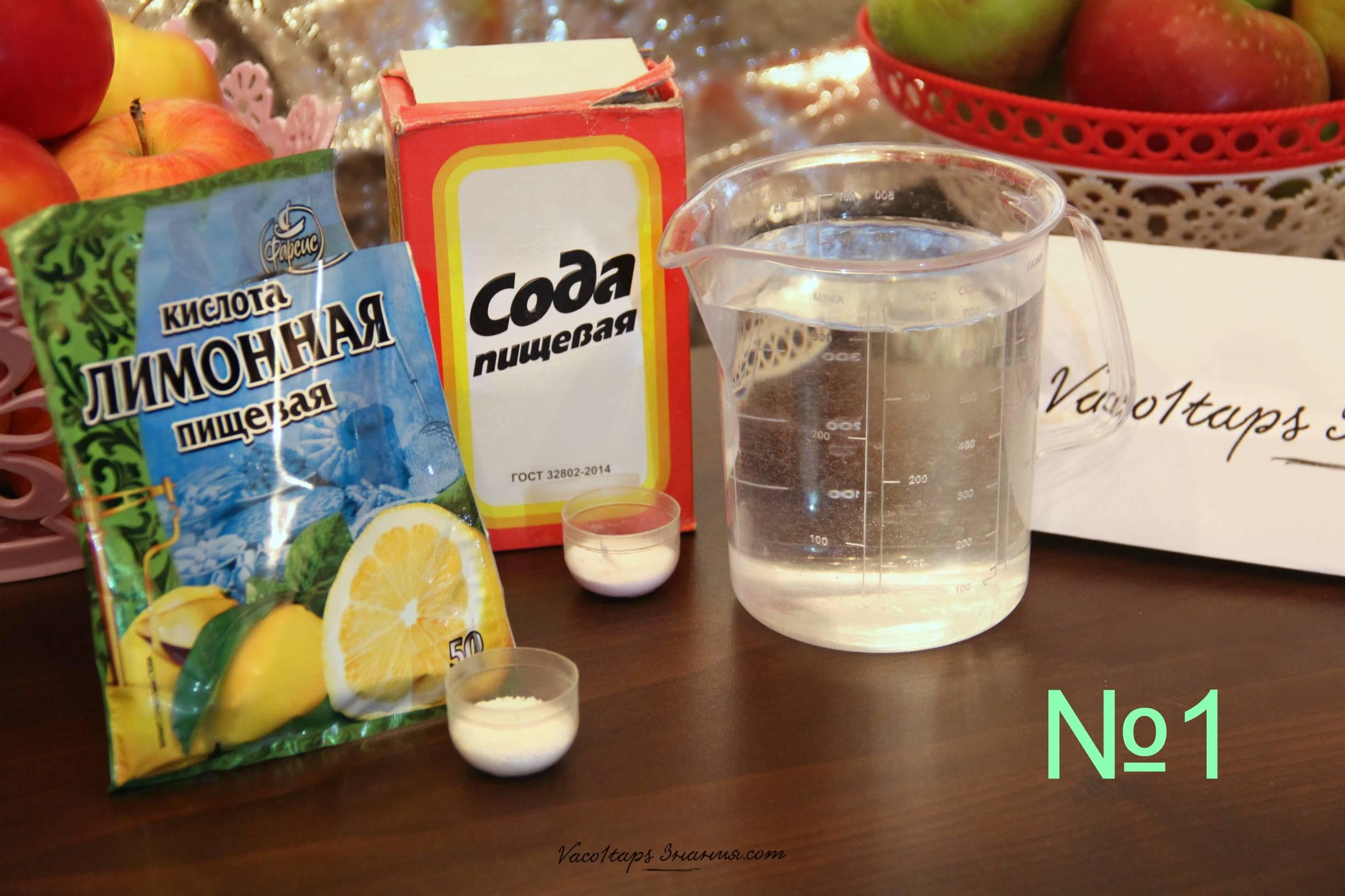 Шипучка из лимонной кислоты и соды польза и вред