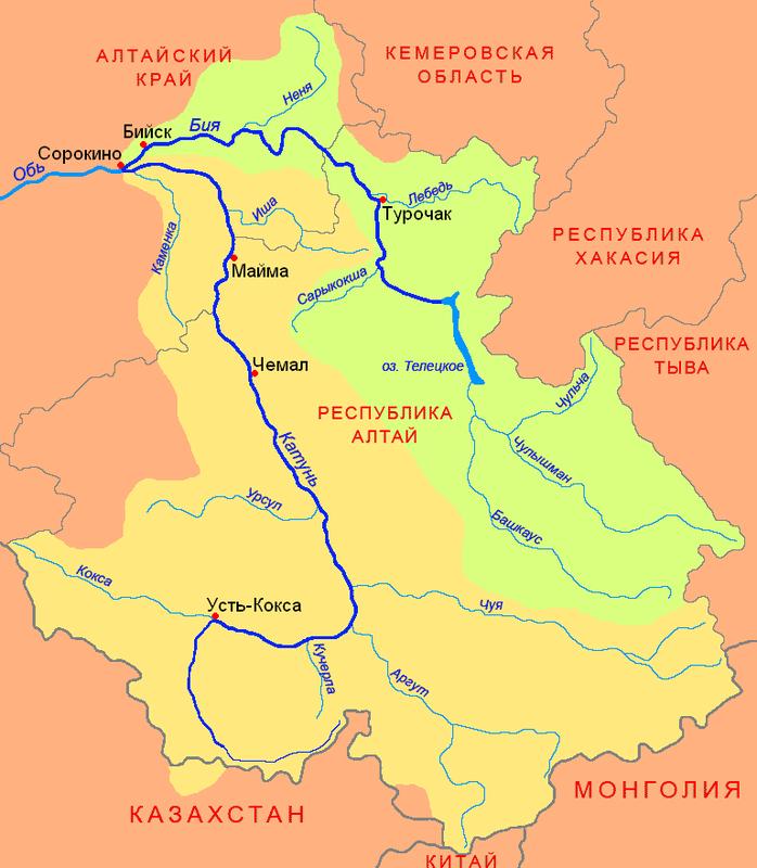 Река урал: описание, географическое положение на карте от истока до устья