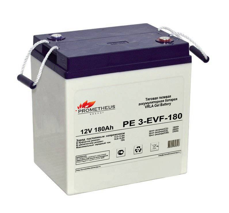 Тяговые аккумуляторы 12 вольт для лодочного мотора