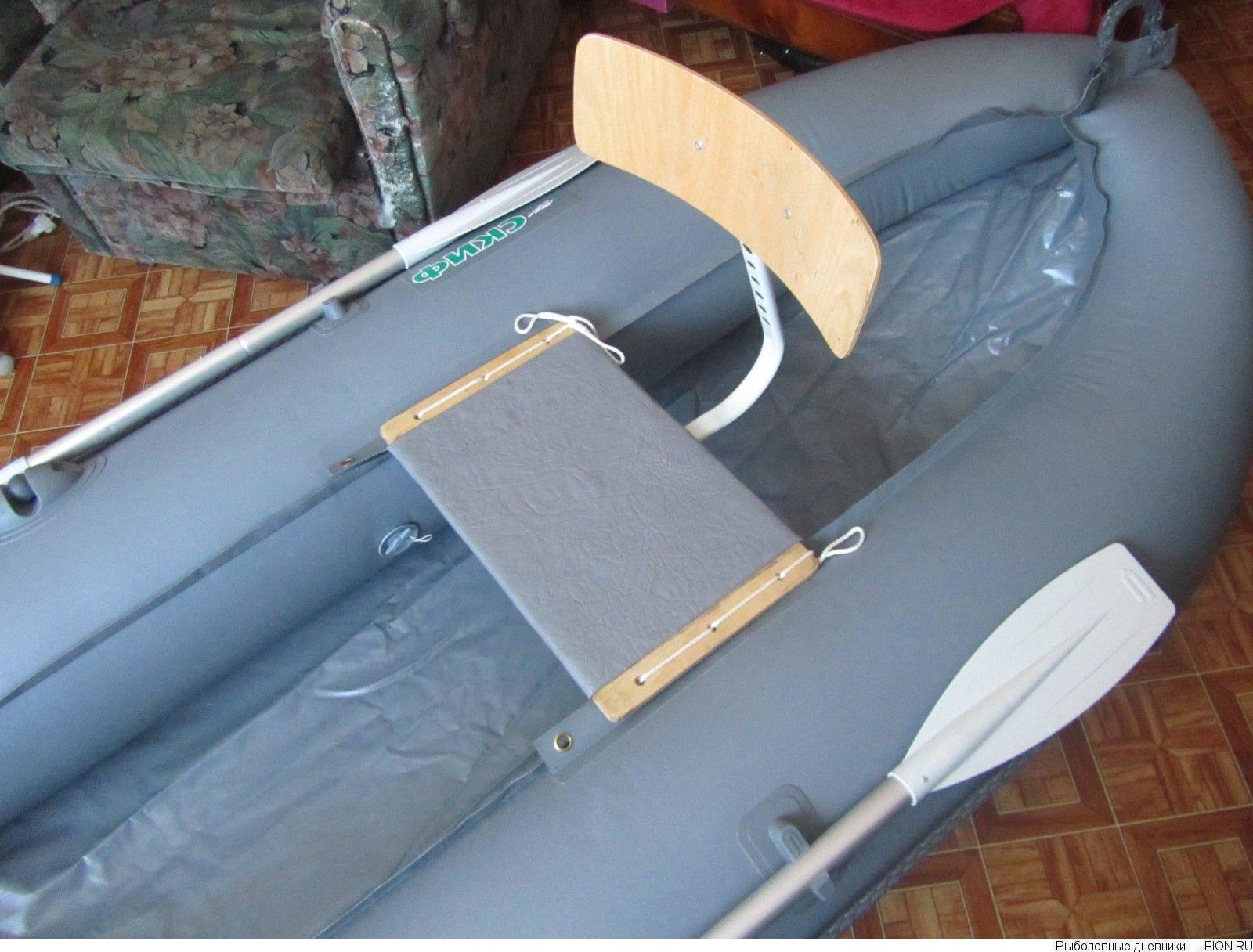 Кресло для лодки пвх - поворотное, складное и надувное, установка своими руками