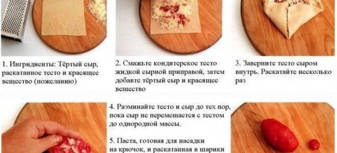 Рецепты — как сделать уловистое тесто для рыбалки