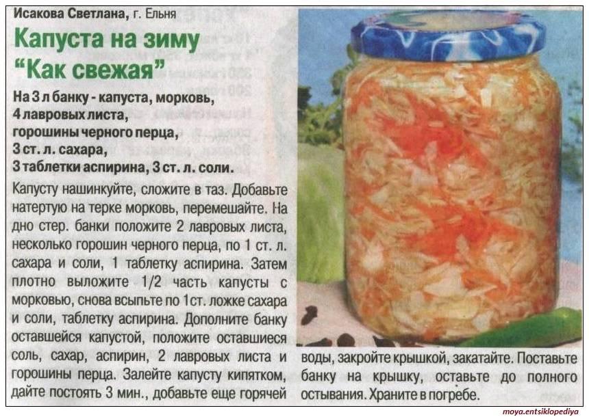 7 хитростей, которые сделают консервирование простым и приятным занятием | дачная кухня (огород.ru)