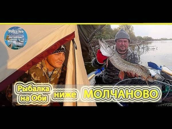 Рыбалка на чулыме - про рыбалку