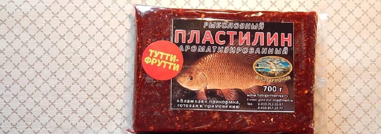 Что такое рыболовный пластилин – рыбалке.нет