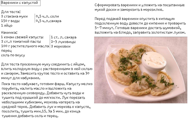 Пельмени с фаршем из щуки))) - страна мам