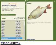 Ловля рыбца на дону осенью: про снасти и технику