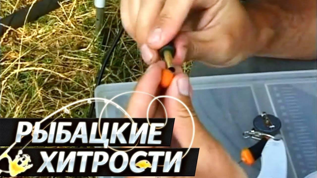 Рыбацкие хитрости и самоделки - про рыбалку