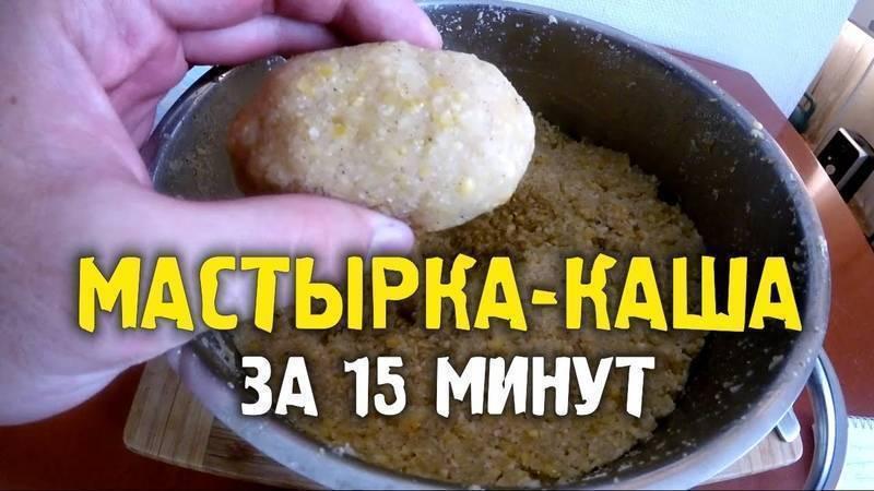 Мастырка на карася: рецепты приготовления наживки