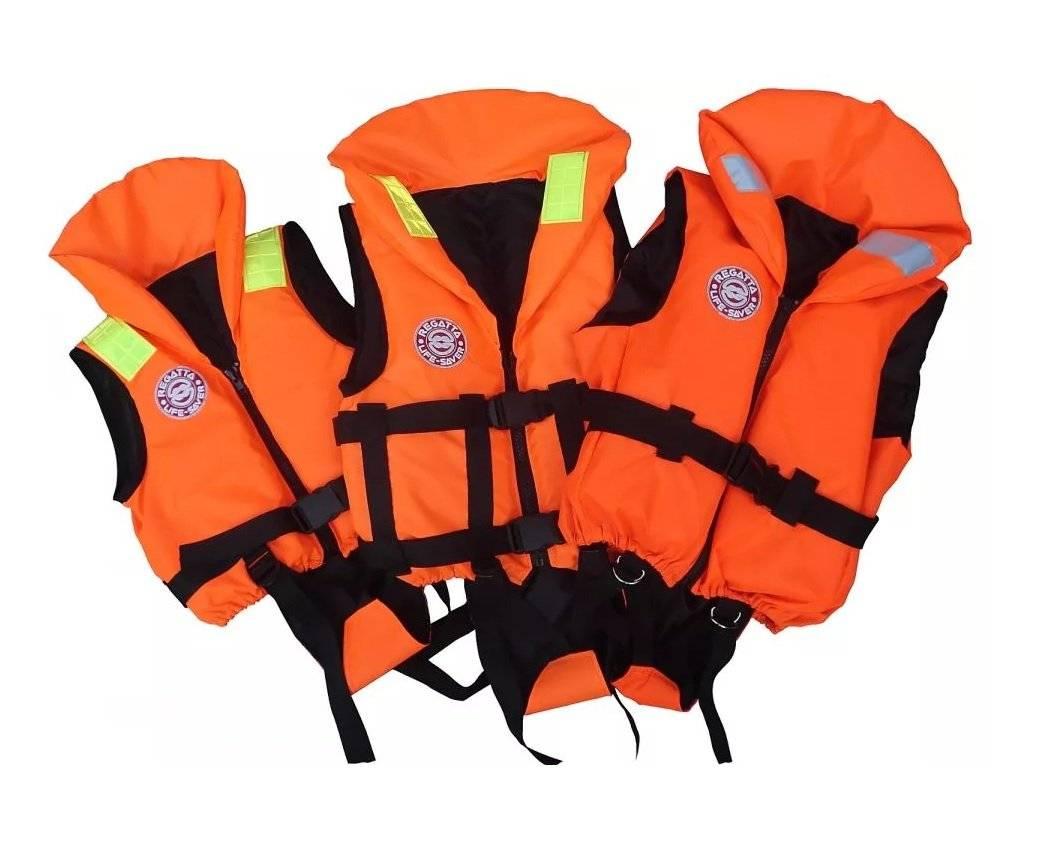 Как выбрать спасательный жилет для рыбалки?