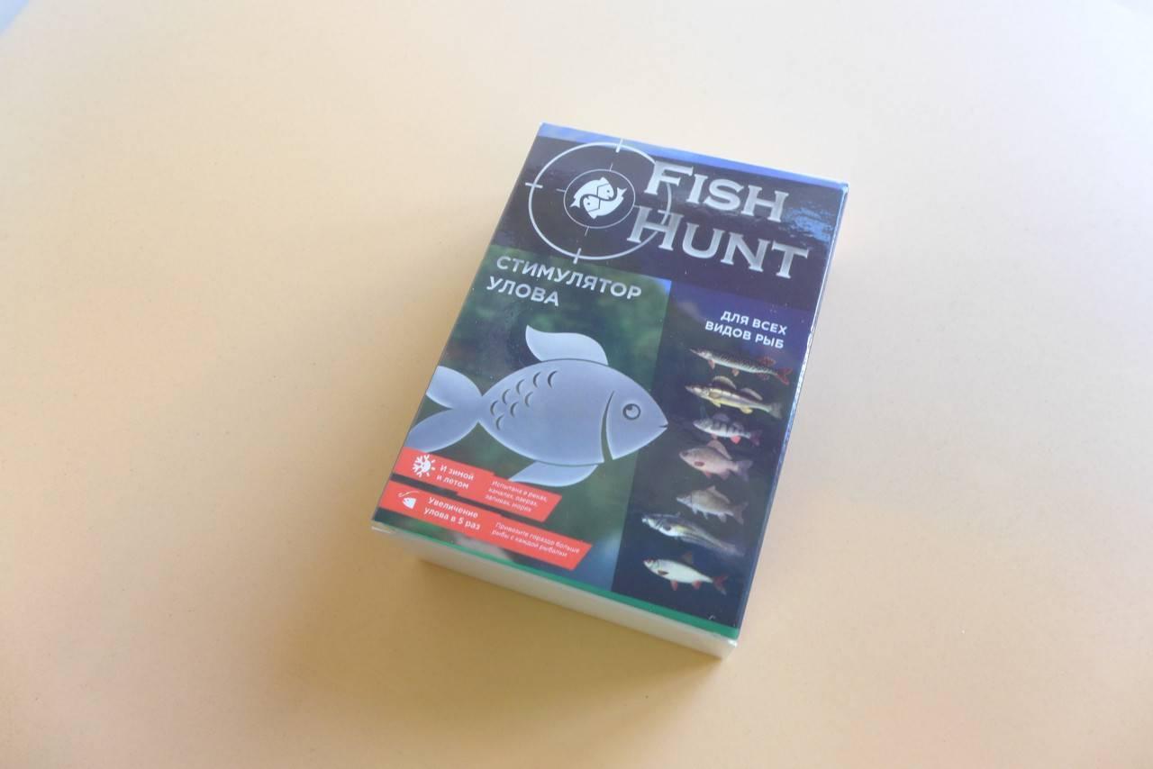 Активатор клева fish xxl для рыбалки