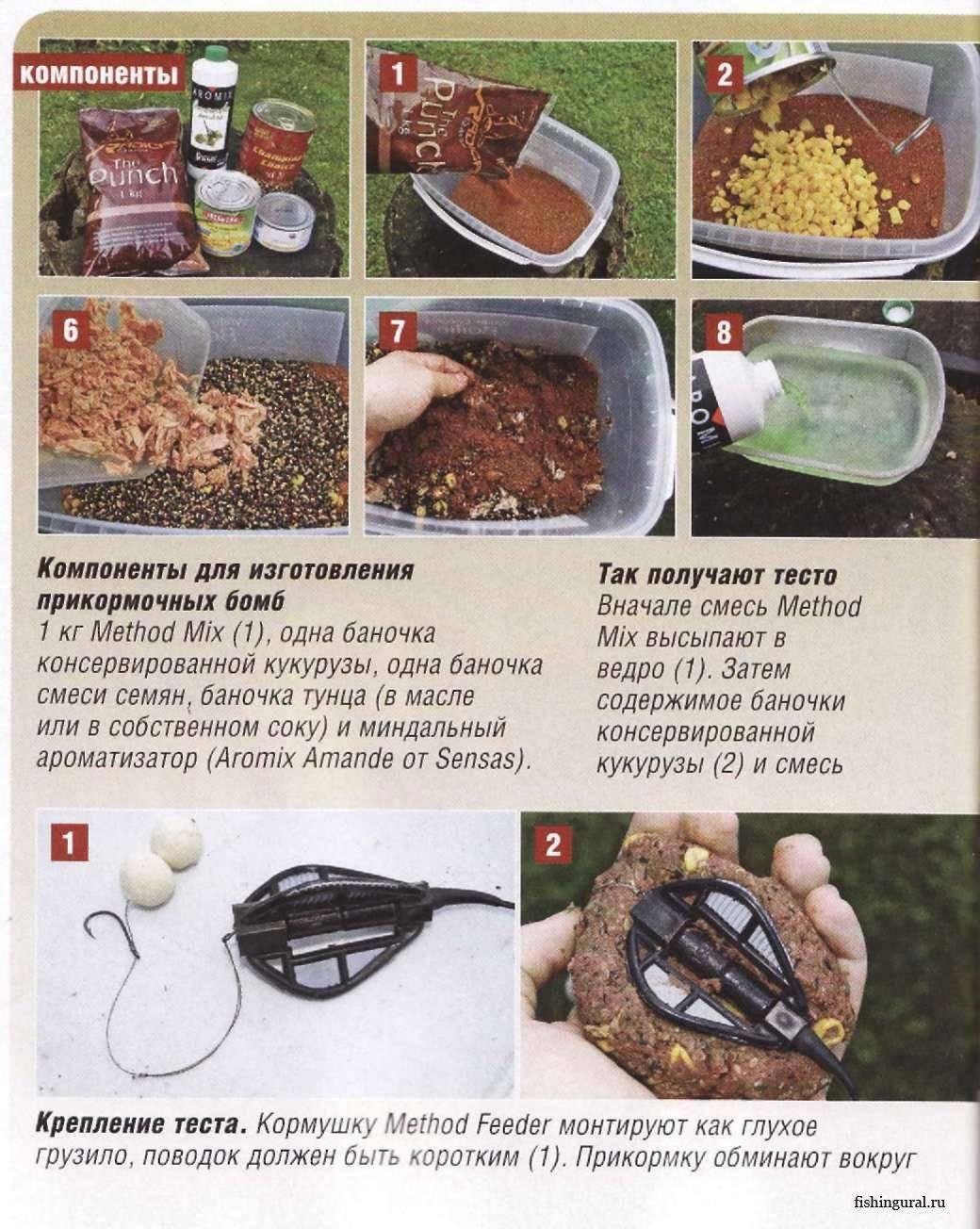 Прикормка для фидера своими руками: рецепты, особенности приготовления фидерного прикорма