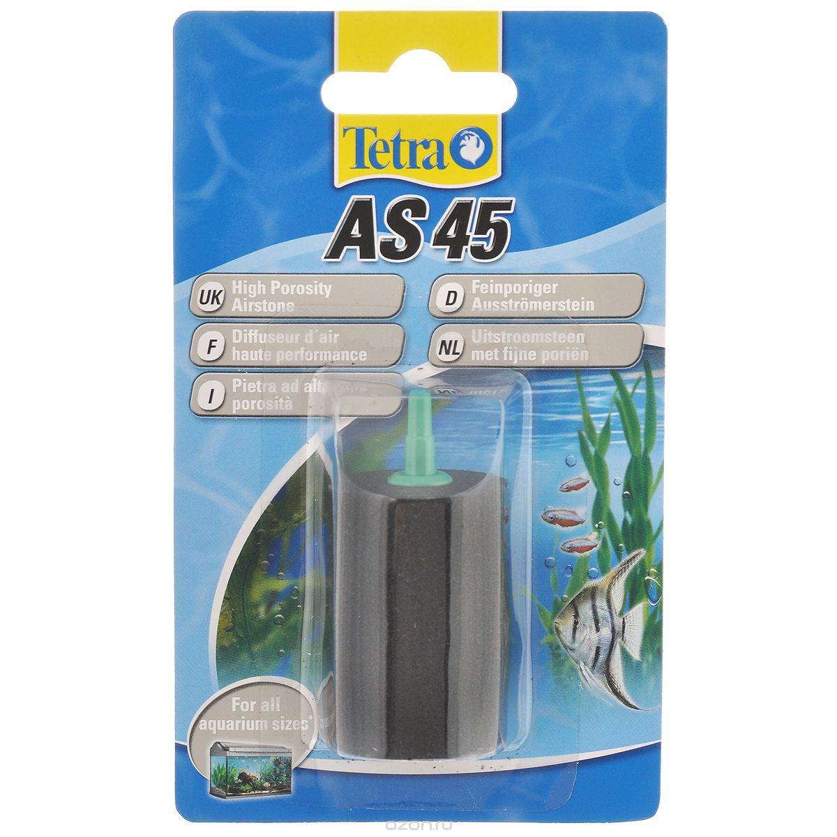 Со2 для аквариума: как сделать самому