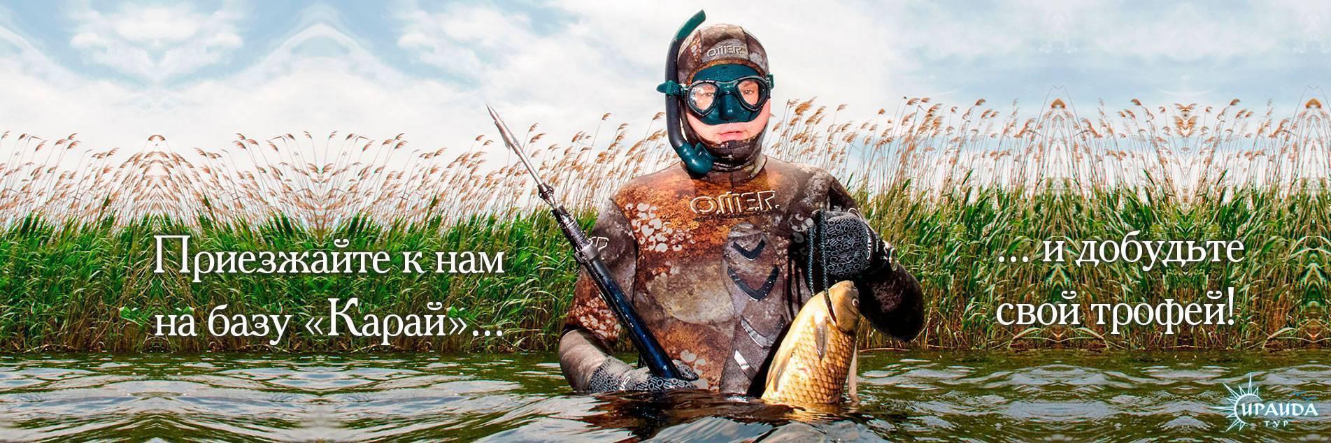 Рыболовная база «раскаты» - астрахань, цены, отзывы. турбаза раскаты.