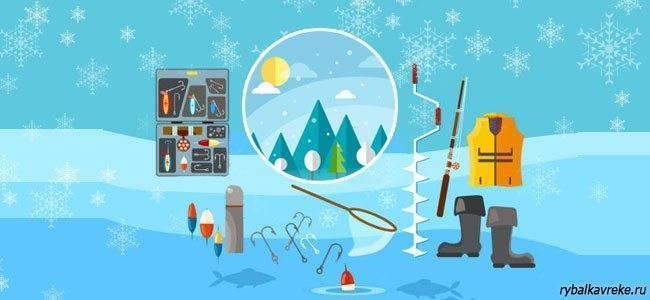 Необходимые предметы для зимний рыбалки | обзор жизни|