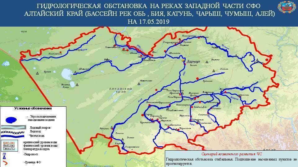По-сибири   —  река обь — главная водная артерия сибири.