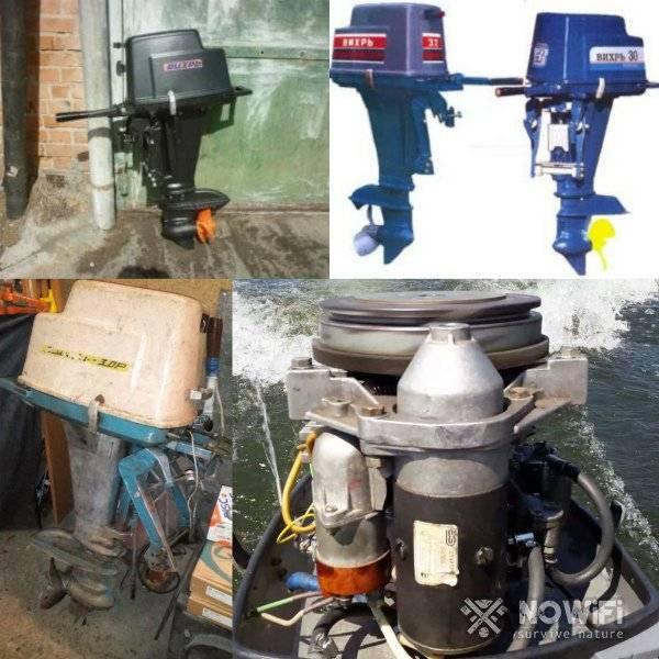 Лодочный мотор «Вихрь»: технические характеристики и отзывы