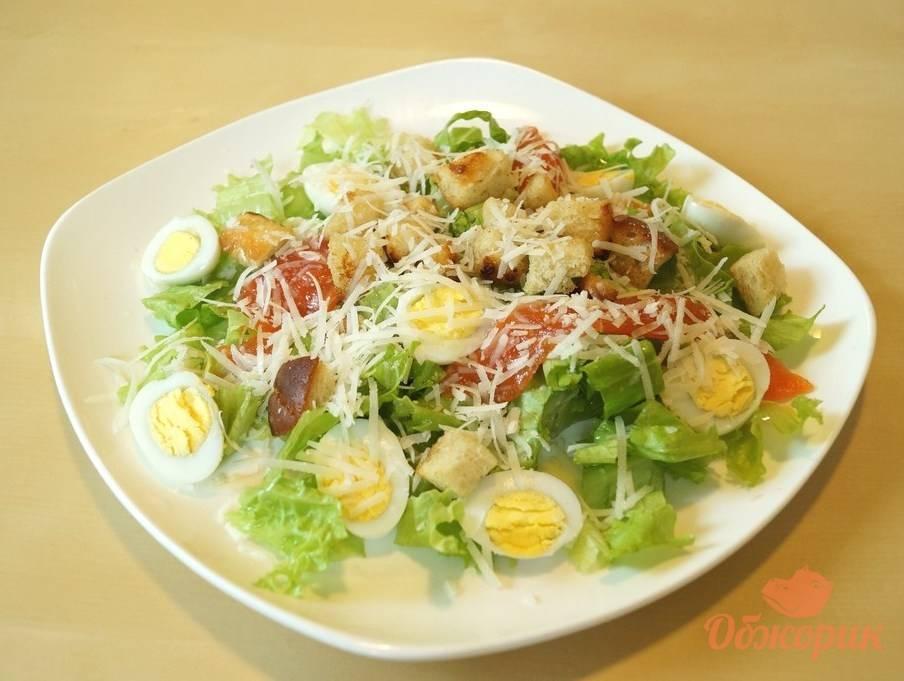 Салат цезарь с семгой — правильные рецепты. быстро и вкусно готовим салат цезарь с семгой .