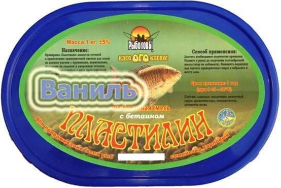 Состав пластилина для рыбалки, рыболовный пластилин своими руками