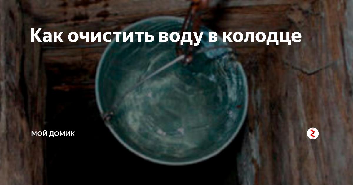 Что делать, если из крана течет ржавая вода?