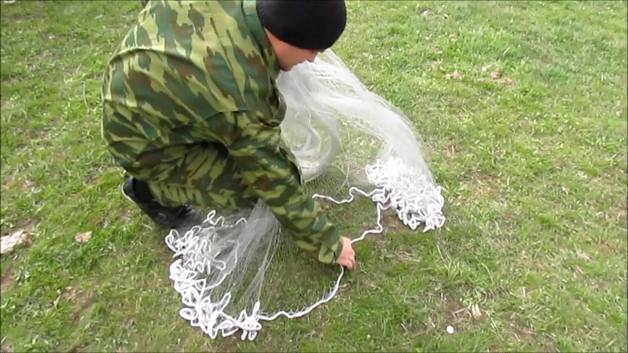 Заброс кастинговой сети — техника заброса и советы как правильно ловить рыбу сетью (85 фото + видео)
