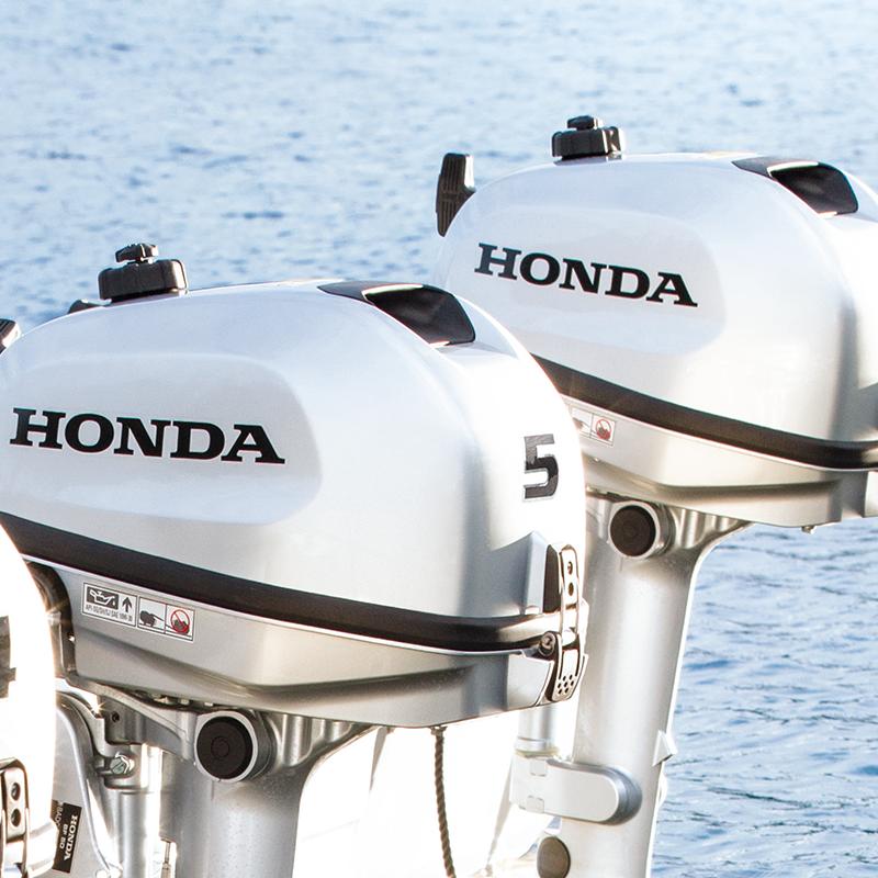 Сколько стоит лодочный мотор хонда 5 л.с.?