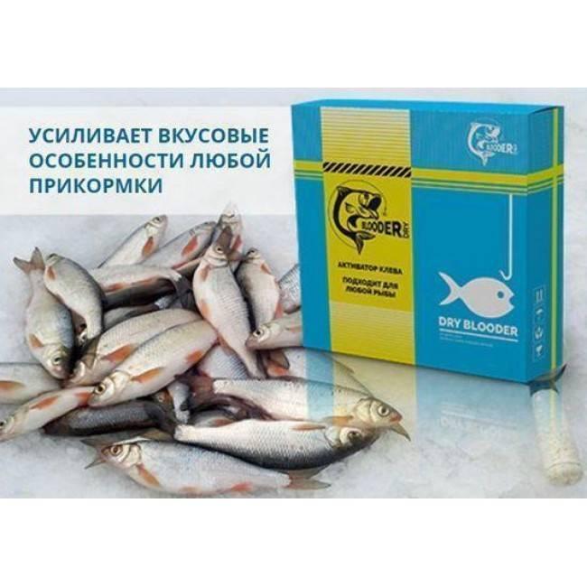 Что такое феромоны для рыбалки, какие бывают и как готовить?