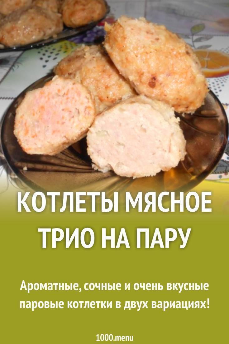 Рыбные котлеты с сыром на пару в мультиварке — рецепт для мультиварки