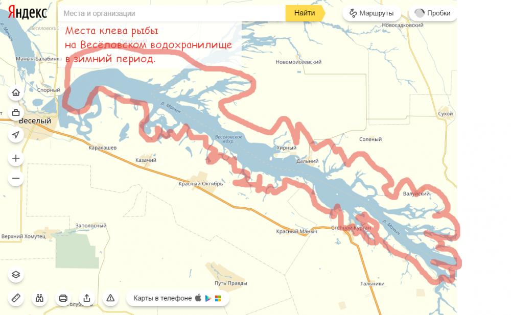 Рыбалка на маныче в ростовской области: лучшие рыболовные базы отдыха, какая рыба водится