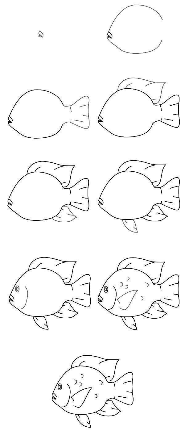 Как нарисовать рыбу