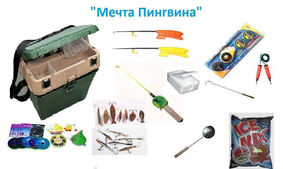Багорик для зимней рыбалки - советы по выбору, варианты изготовления своими руками и особенности применения (115 фото)