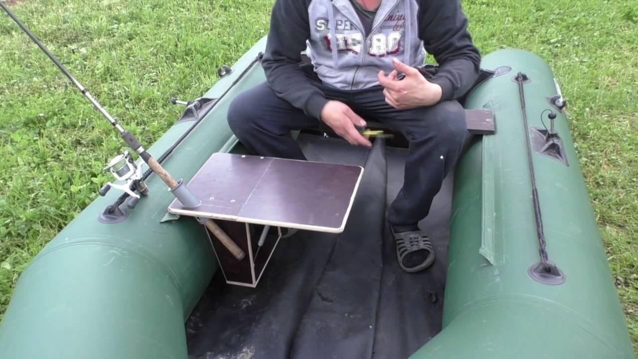 Тюнинг лодки пвх для рыбалки своими руками