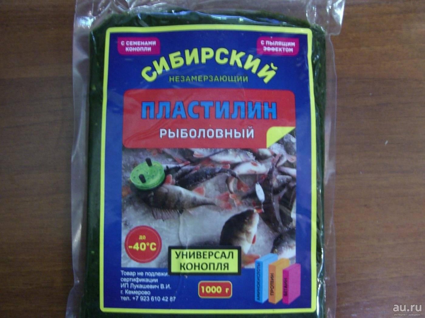 Бетаин для рыбалки