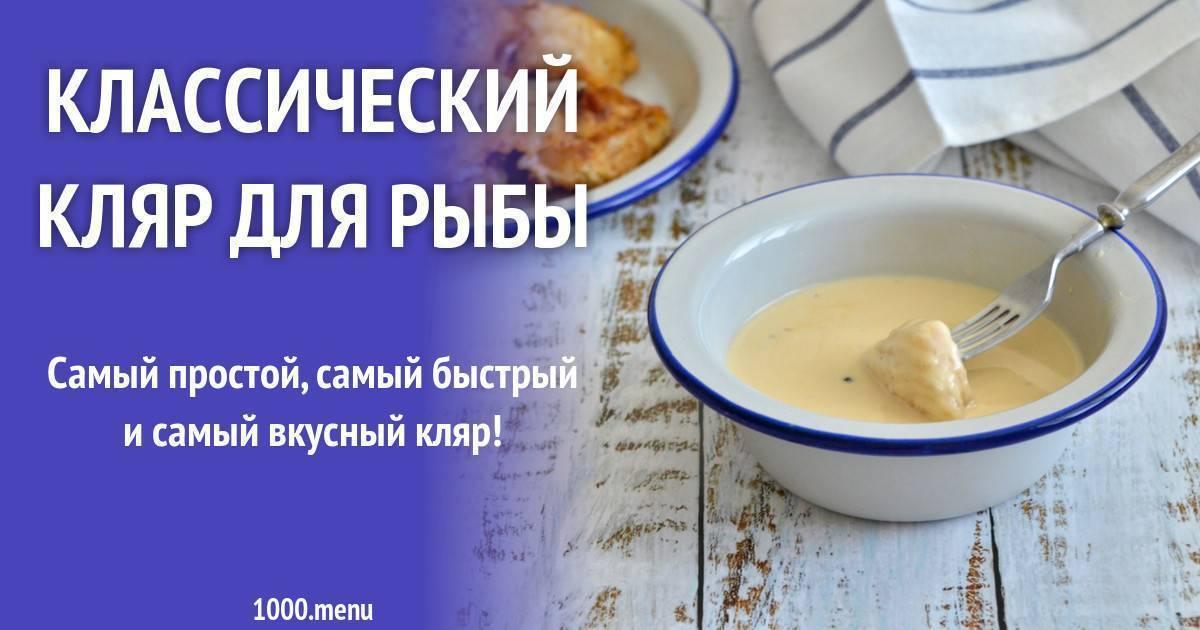 Минтай в кляре – 10 самых вкусных пошаговых рецептов
