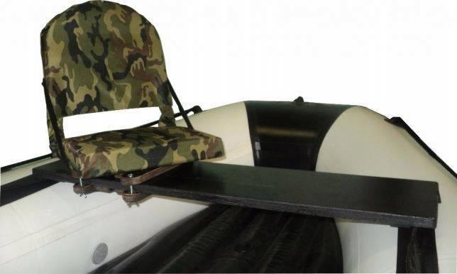 Кресла для лодки пвх: виды, как выбрать и сделать своими руками?