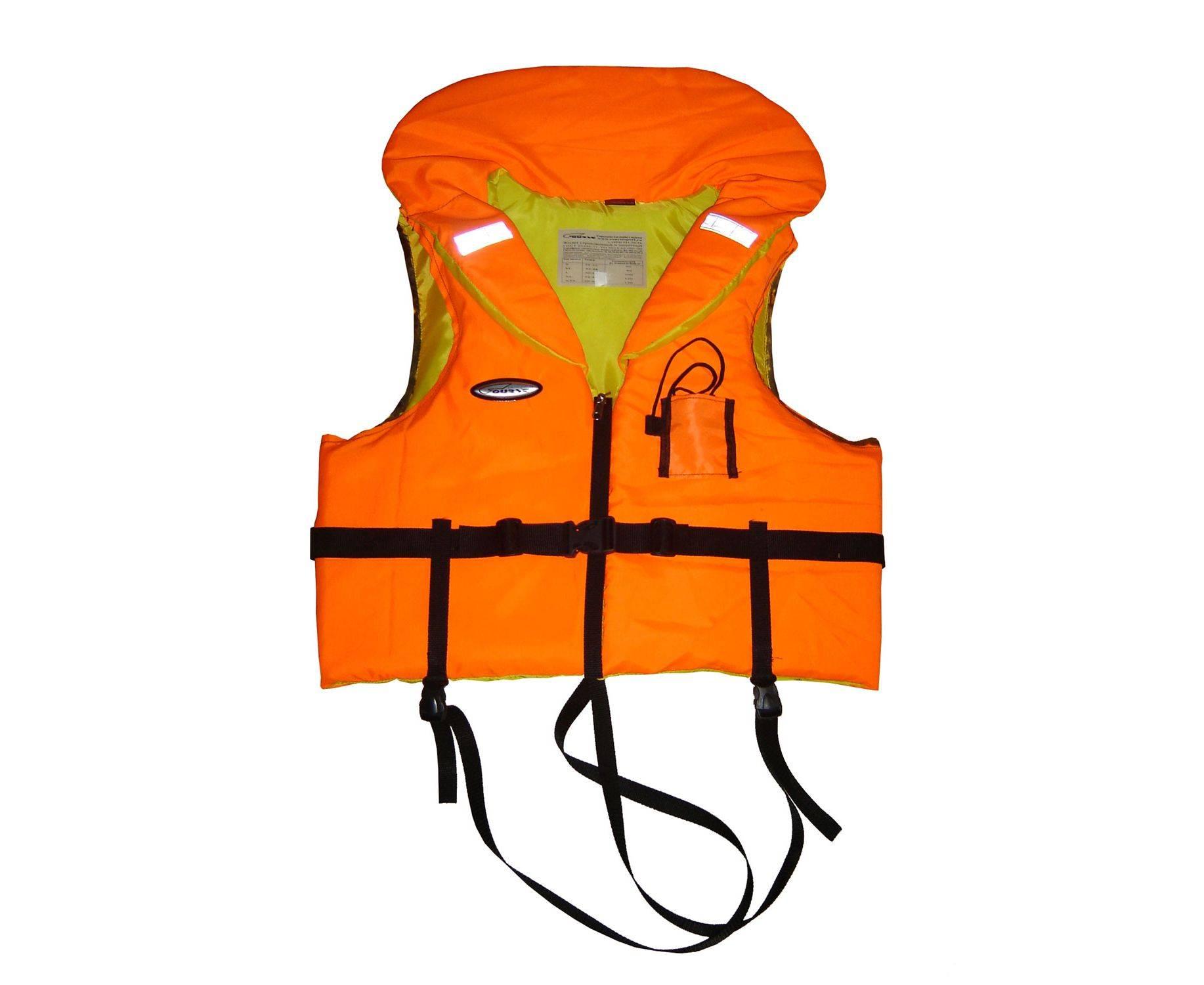 Спасательный жилет детский до 50 кг / спасательные средства / экипировка и снаряжение / каталог товаров / рыболов-оружейный дом