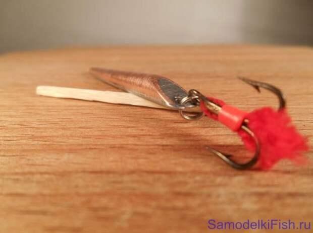 Как сделать блесну своими руками / блесны из ложки, из монеты, из трубки