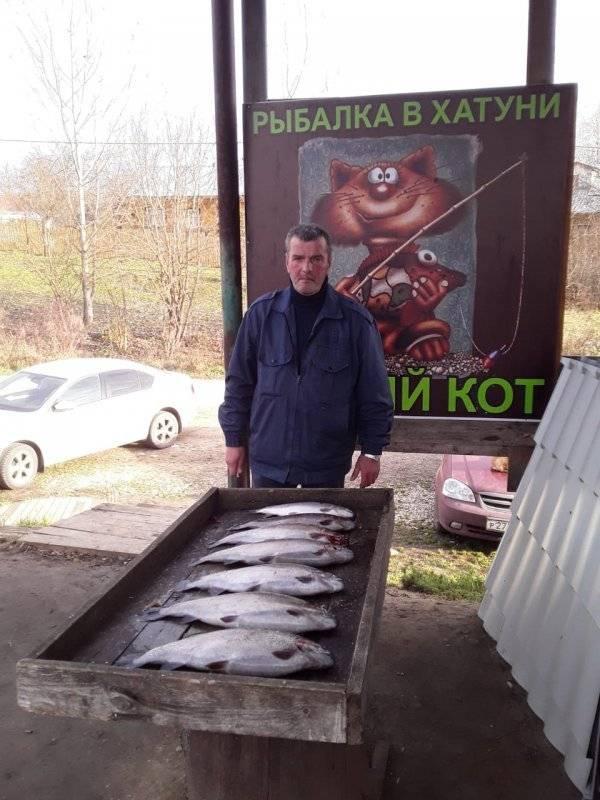 Платная рыбалка в подмосковье без нормы вылова