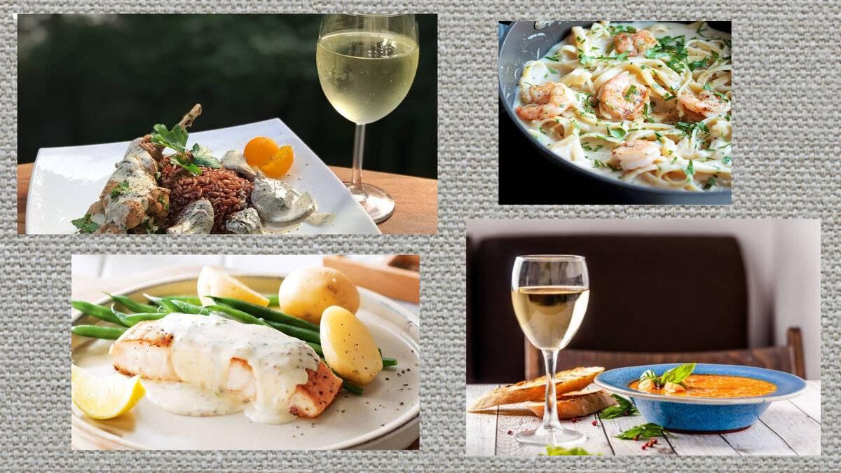 Подбираем правильное сочетание вина к рыбе – сайт о винограде и вине