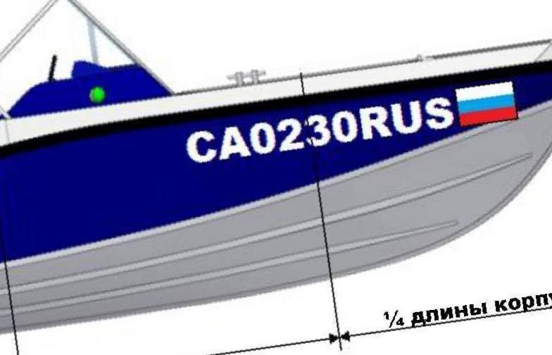 Выход в море на лодке, катере, гидроцикле.