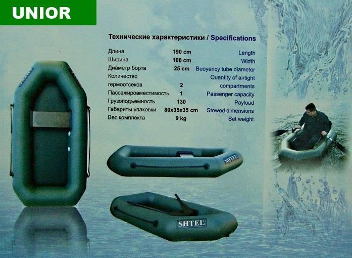 Лодка уфимка - модификации, характеристики, тюнинг