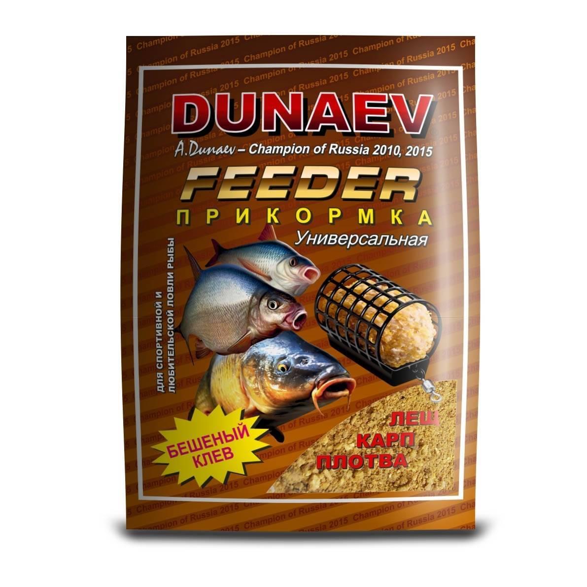 Прикормка дунаев: отзывы о бренде dunaev, виды (премиум, зимняя, спорт) | berlogakarelia.ru