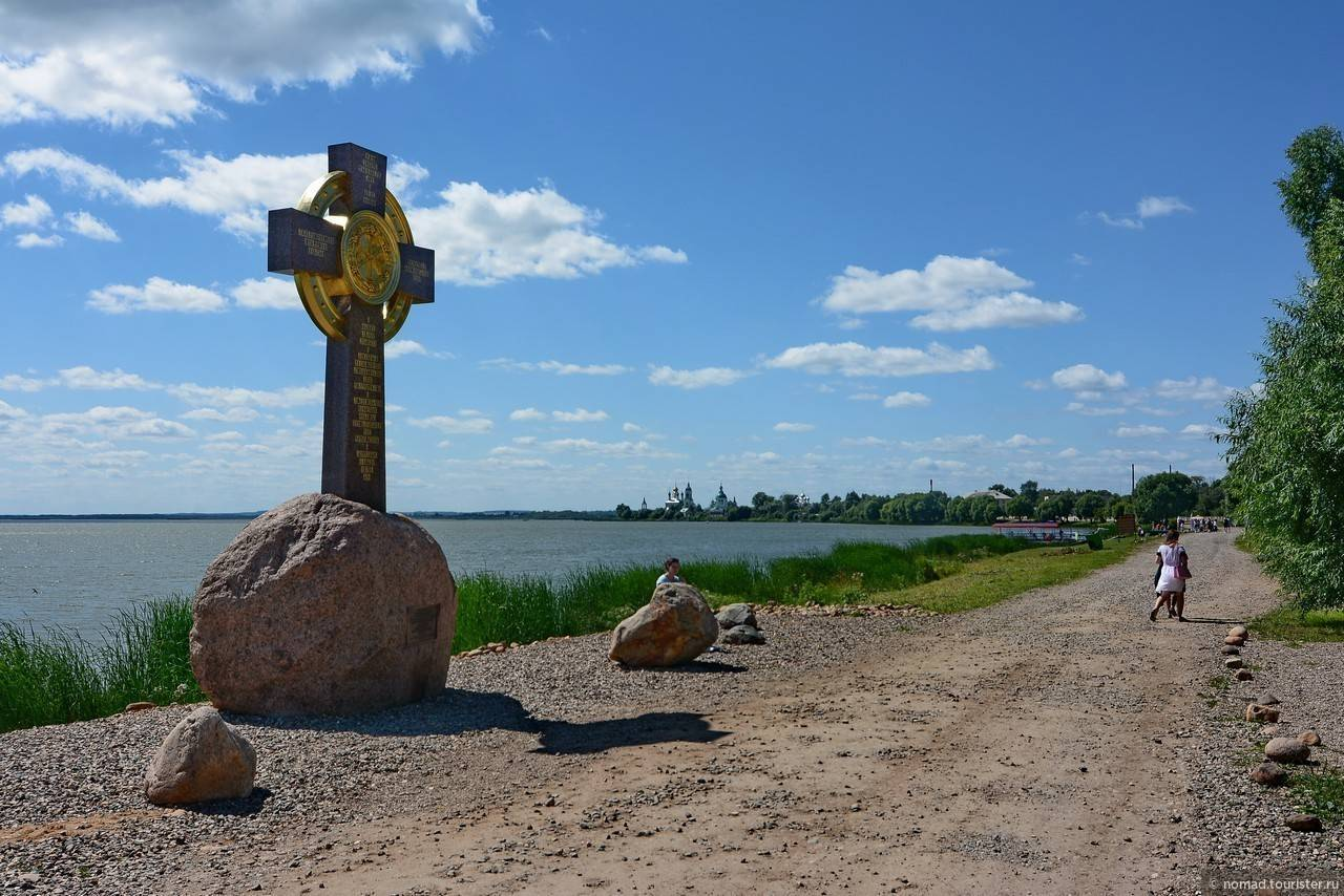 Ростов великий — отдых, экскурсии, музеи, кухня и шоппинг, достопримечательности ростова великого