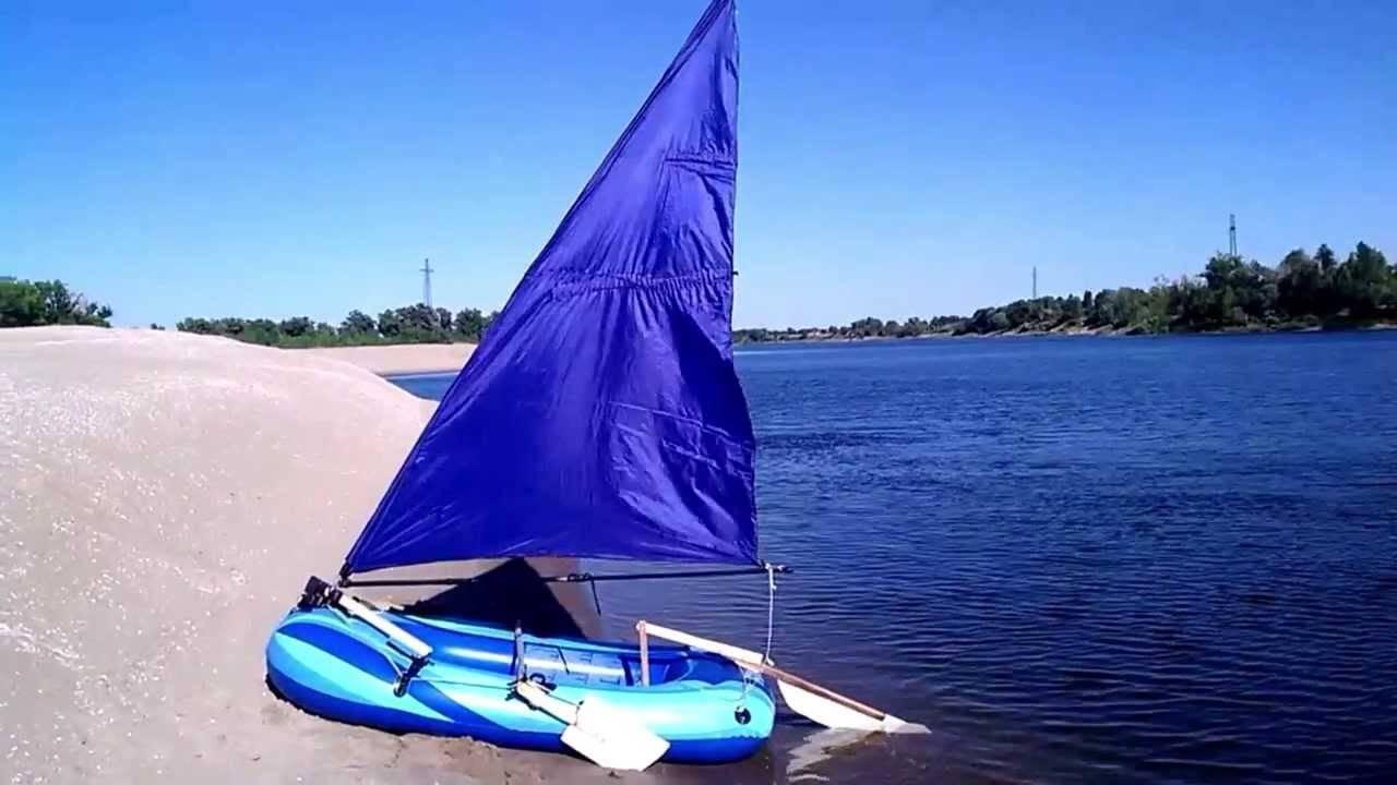 Парус для надувной лодки — lodkavmore